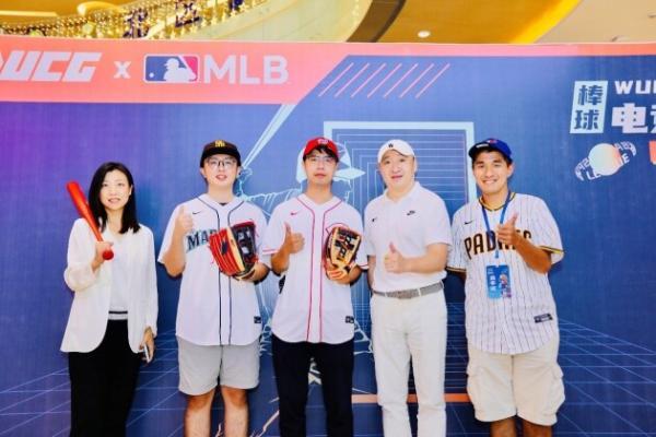 WUCG春季总决赛 MLB电子竞技新王诞生 大学生电竞有了新启点