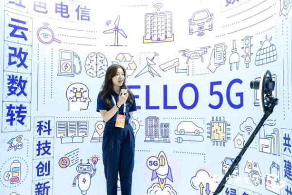 高能5G应用来袭!中国电信世界5G大会参展攻略请查收~