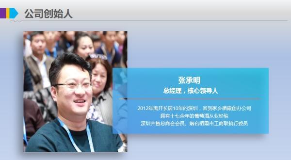 烟台鸥酩雅国际:备战秋季糖酒会,打造全网络、全覆盖的品牌发展矩阵