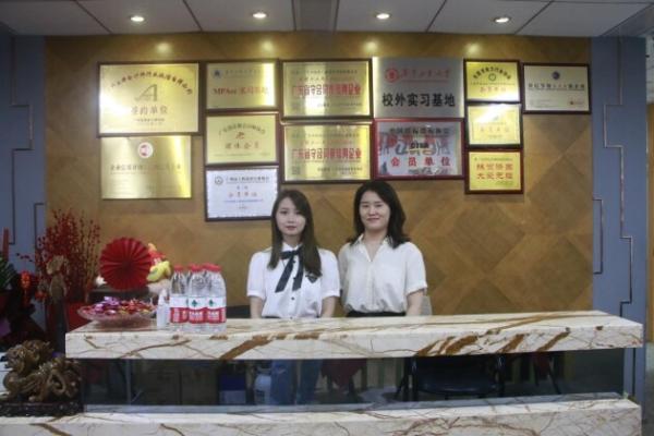 广东中恒信会计师事务所(特殊普通合伙)顺利举行揭牌仪式