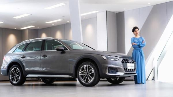 Ms. Audi——闪耀璀璨自我 2021奥迪东部区菁英女性平台正式发布