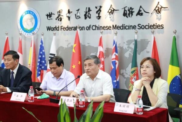 世界中联中药煎药服务产业分会换届大会顺利召开,第二届理事会正式成立