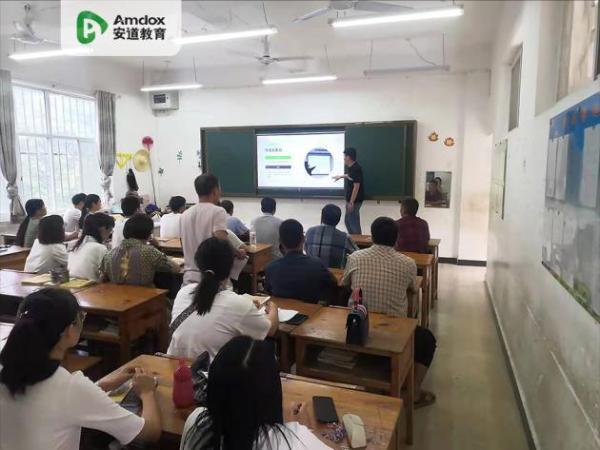 """安道教育:云南薄改项目设备已安装完成,教学一体机助力""""双减"""""""