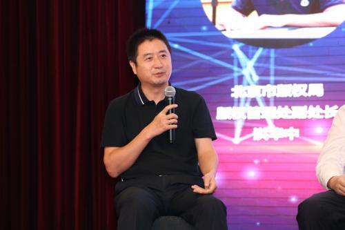 """福昕亮相服贸会,荣膺""""2020年度北京地区正版软件销售和服务优秀企业"""""""