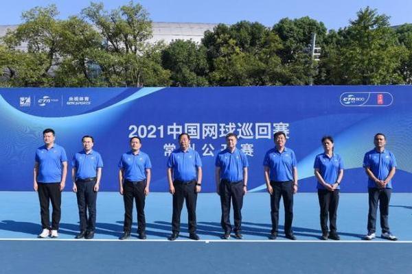 中国网球巡回赛CTA800常州站开幕 张择韩馨蕴参赛