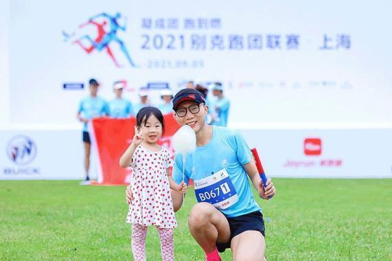 奔向健康,上海站在快乐艺术跑道鸣枪开跑!