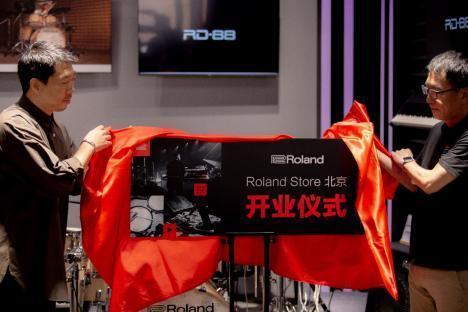 Roland Store-北京 全新开业