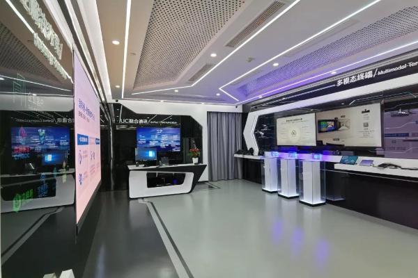 亿联网络上海体验中心正式开业 展现智能视讯技术变革