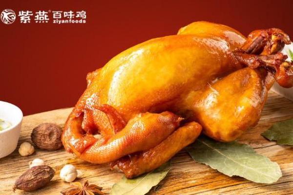 紫燕百味鸡进军海南,开业酬宾等你来嗨吃!