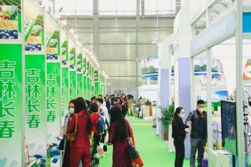 第30届广州国际大健康产业博览会将于9月24-26日盛大举办