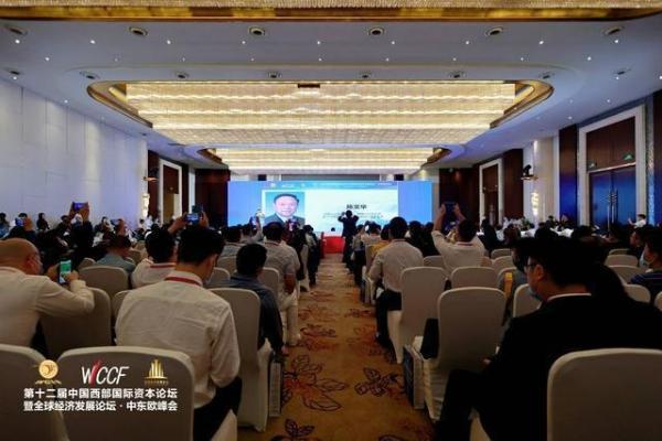 埃克森尔创始人符安文荣获中国西部经济发展贡献人物