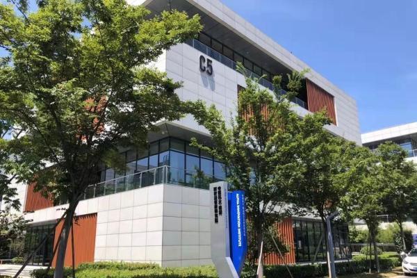 宇泛智能与中国科大-德清阿尔法创新研究院达成深度科研合作