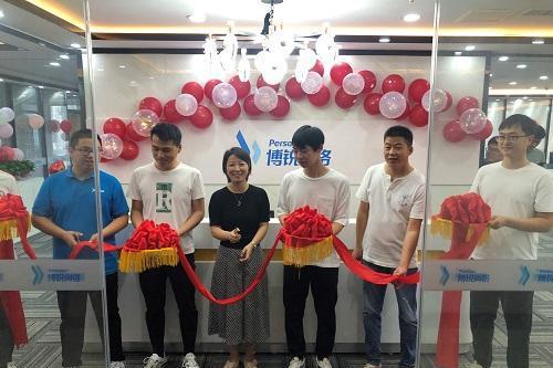 卓越创新,逐鹿中原,博锐尚格郑州办事处正式成立
