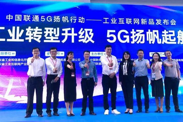 海能达高级副总裁孙萌:携手联通共创5G专网应用