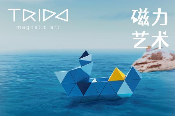 TRIDO全球首家快闪店亮相上海