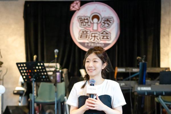 """日本轻奢婚戒品牌I-PRIMO:《脱口秀""""i""""音乐会》燃情来袭"""