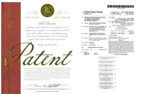 喜讯!安博科技成果再获美国发明专利证书