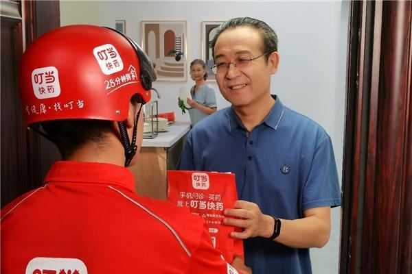 """叮当快药获上海市商委表彰 :助力""""2021上海健康消费节"""",健康便民服务显担当"""