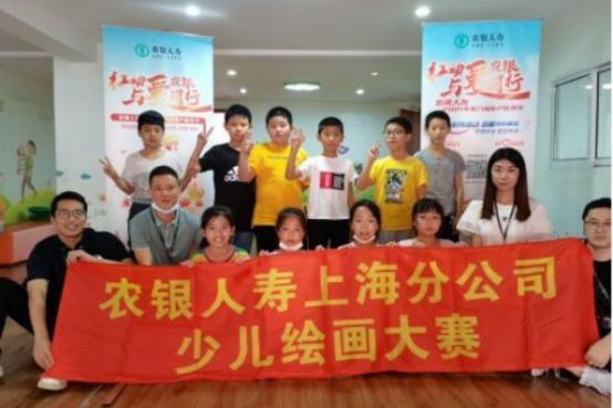 农银人寿上海分公司举办第八届客户服务节活动