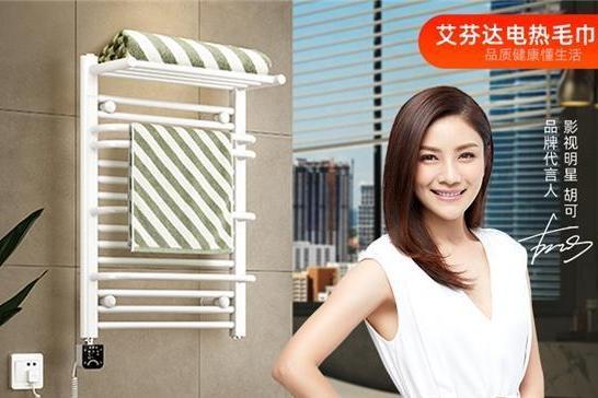 更智能更美好,艾芬达电热毛巾架全新智能产品上线