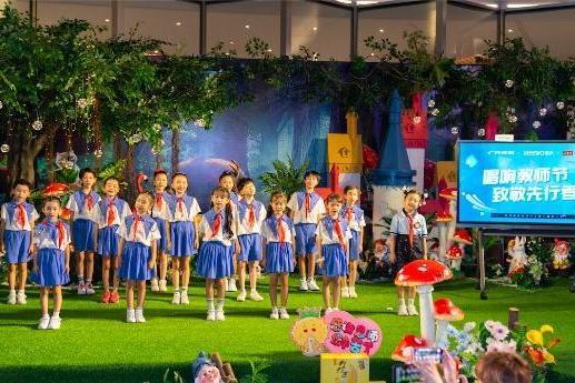 希沃携手王老吉,教师节让守护无处不在!