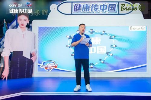 舒肤佳携手张蓝心,为福州市民带去健康守护