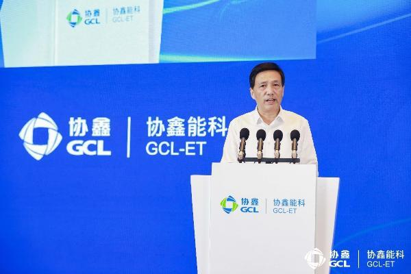 协鑫能科启动开城计划 首批170座换电站登陆苏州、成都等10城