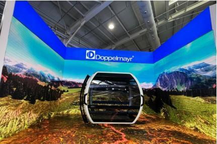 奥地利国家展团携11家企业加盟冬博会
