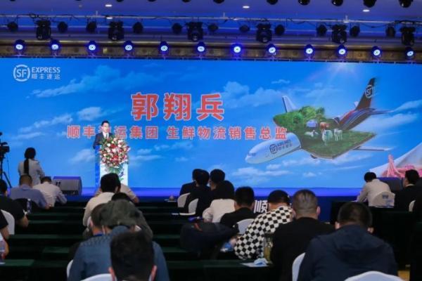 扎根牛羊肉寄递8年,顺丰助力内蒙古打造区域品牌