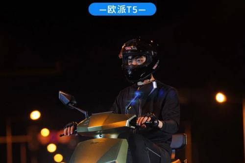 欧派电动车T5为突破极限而来,畅快出行尽享骑趣