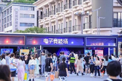 """迎杭州亚运会倒计时一周年,LGD""""电子竞技场""""引爆亚运游园会"""