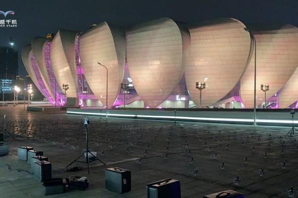 亚运会倒计时一周年 穿越千机无人机表演点亮奥体夜空