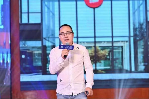 2021·第六届中国时尚行业转型高峰论坛圆满成功!