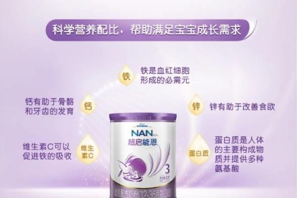 如何选择适合过敏体质宝宝奶粉?聪明宝妈选部分水解奶粉