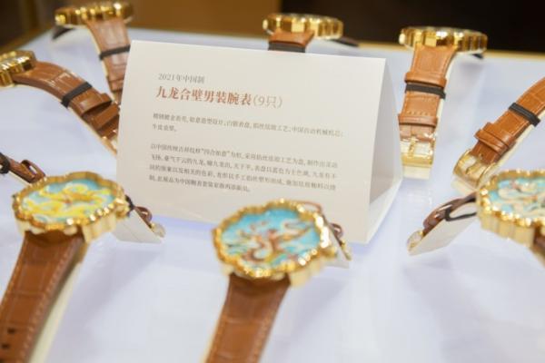 拾年,以时间致敬时间 万表十年庆暨《2021年中国钟表行业发展白皮书》发布