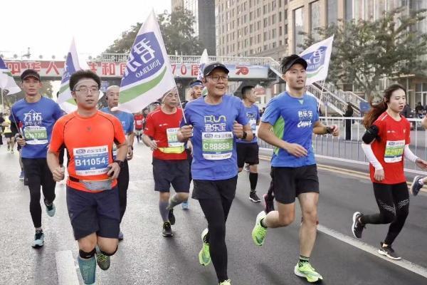 """冠军品质 助力""""冠军之城"""" 君乐宝2021保定马拉松新闻发布会举行"""