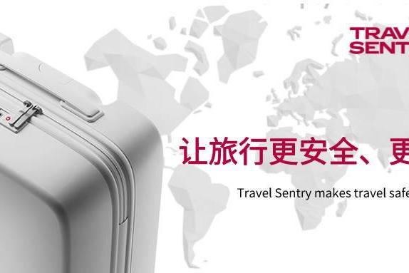 旅安Care ——关心你旅行的一切,有趣有爱有意义!