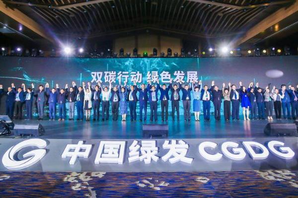 中国绿发科技创新再突破!数字化智慧型海上风电最新成果发布