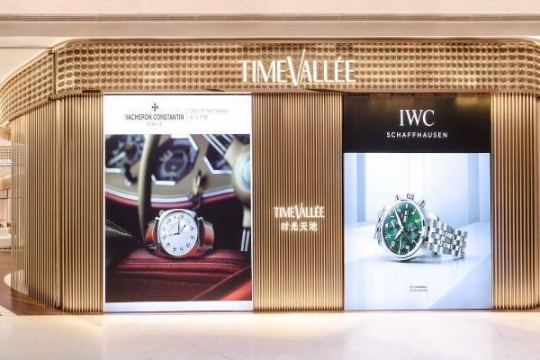 TimeVallée时光天地长沙海信广场精品店盛大开幕