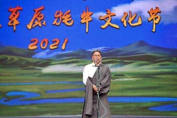 2021年红原大草原第九届牦牛文化节 盛大启幕!