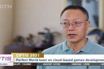 完美世界萧泓接受CGTN采访:5G和云游戏会成为游戏主流发展方向