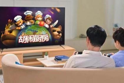 腾讯START云游戏破局电视大屏, 让大屏玩游戏越来越好玩