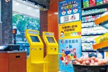 深耕广州本地27年,数月沉淀70余万私域客户,且看微盟企微助手如何助力老牌连锁超市实现私域增长!