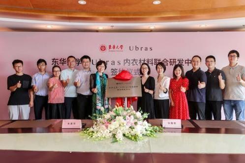 Ubras官宣代言人刘雯,创新氨基酸面料打造新品类