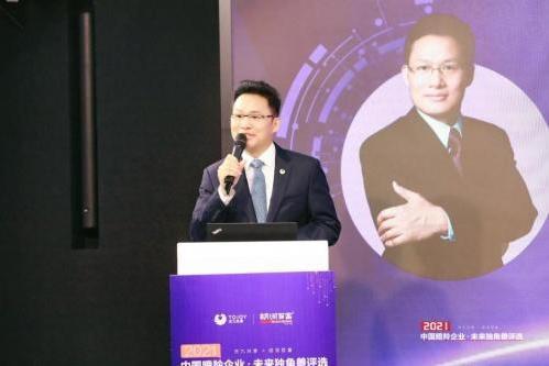 中国创新企业成长加速计划重磅开启 为创新企业发展再加码