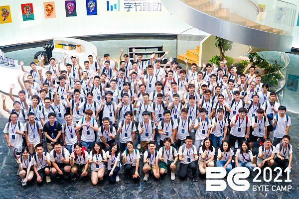 字节跳动夏令营公布训练成果,百余名大学生做出32个实践项目