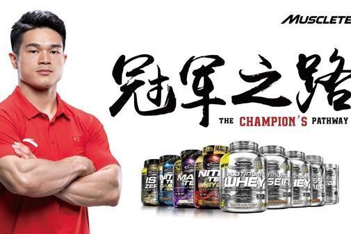 官宣!肌肉科技签约奥运冠军石智勇!