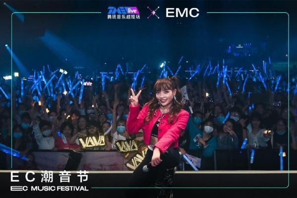 """酷狗TME live""""EC潮音节""""号召多元音乐才子,玩转新花样"""