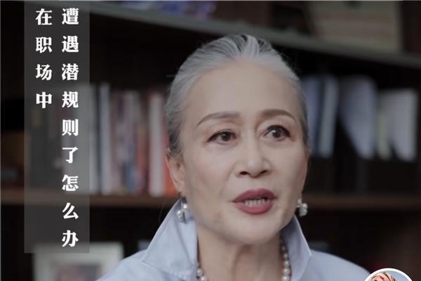 银发老人乘风破浪!70岁总裁奶奶走红:拍抖音学直播为年轻人答疑解惑