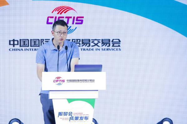 """人教有道词典笔登场!2021中国国际服务贸易交易会好""""燃"""""""